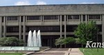 Kansas Judicial Center, Topeka