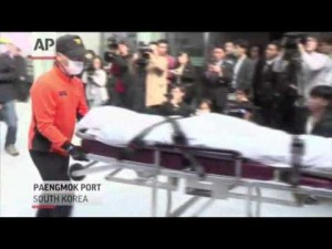 Captain of Sunken South Korean Ferry Apologizes