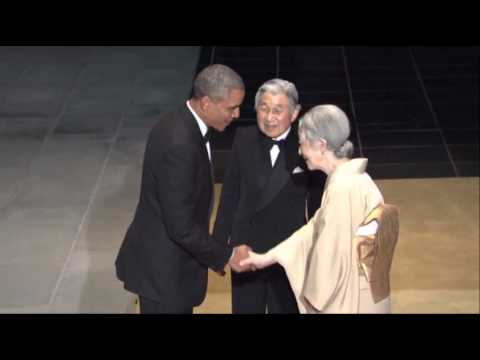 Obama Arrives at State Dinner in Tokyo