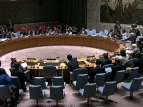 U.N. Security Council Calls for Gaza Cease-fire