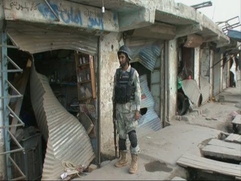 Suicide Bomber Targets Afghan Security