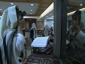 Worshipers Return to Jerusalem Synagogue