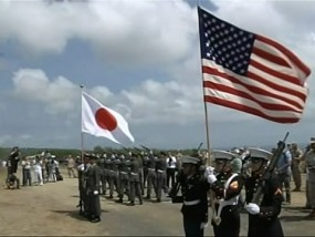 Ceremony Marks 70th Anniversary of Iwo Jima