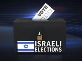 Netanyahu Declares Victory in Tight Race