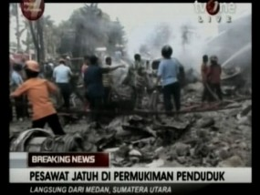 Indonesian Military Plane Crashes in City