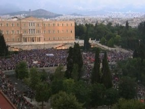 Pro-Europe rally outside Greece parliament as deadline passes